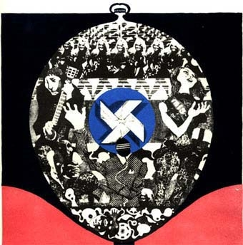 """Alo Hoidre, Estonia, """"A Toy"""". Serigraph, 53 x 53 cm. 1971"""